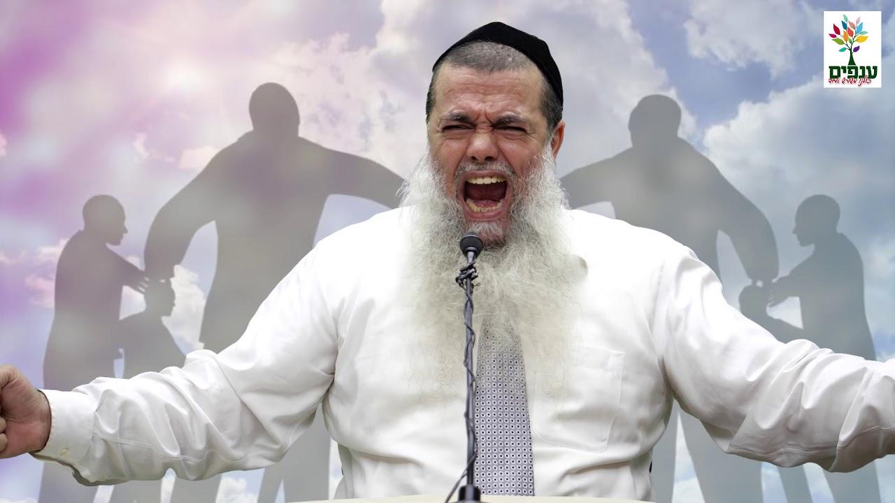 הרב יגאל כהן - מנהיג או חרטטן? - קטע מצחיק ומוסר גדול לחיים HD