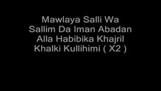 Maher Zain Mawlaya Version Arabic