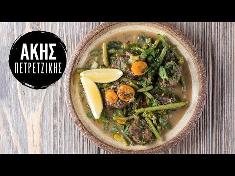Μοσχάρι λεμονάτο με φασολάκια | Kitchen Lab By Akis Petretzikis