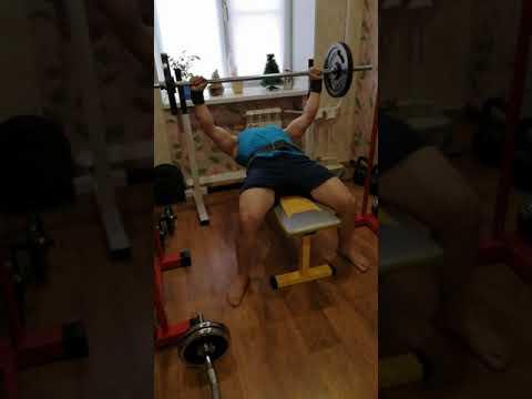 Штанга 50 кг. на 60 раз (16.09.2019)