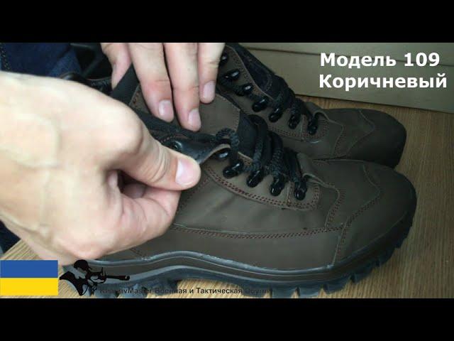 Мужские Тактические ботинки Модель 109 коричневый