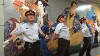 都営地下鉄でラジオ体操!(大門駅務管区ver.)