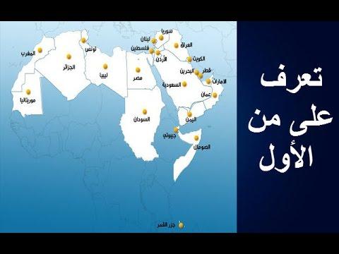 ترتيب الدول العربية على مستوى سرعة الأنترنت
