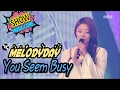 [Comeback Stage] MELODYDAY - You seem busy, 멜로디데이 - 바빠 보여요 Show Music core 20170218