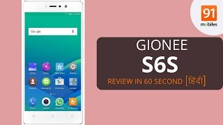 Gionee S6s Review in 60 Seconds! | Quick Review | Verdict | Pros and Cons [Hindi-हिन्दी]