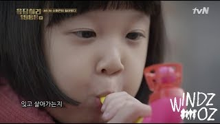[MV] Park Bo Ram(박보람)- Hyehwadong (or Ssangmundong) (혜화동 (혹은 쌍문동)) 응답하라 1988 Reply 1988 OST Part 4