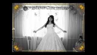 Настасья (Утро невесты)