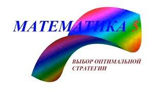 Матанализ Предел числовой последовательности Часть V