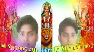 Dj Jagdati pahado Wali maa meri bigdi banane aaja Sikandar mix Hindi song dholak desh music