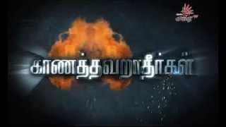 Shakthi TV Monday Vellithirai Promo
