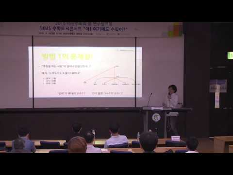 Korean Mathematical Society (2016 KMS Spring Meeting, Math Talk Concert)