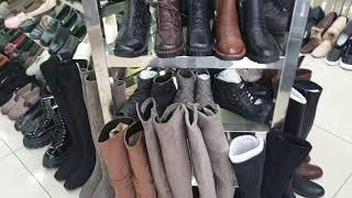 구리 몸슈즈 신발매장
