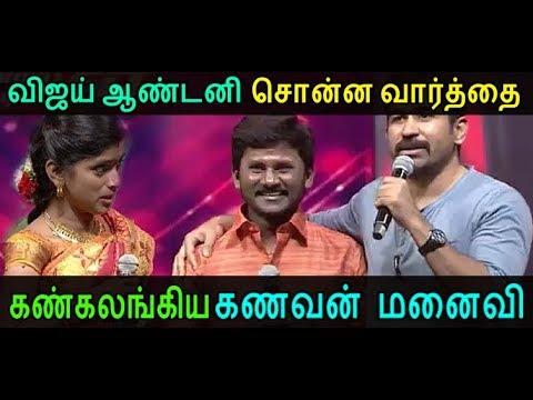 Vijay Antony Emotional about Rajalakshmi...