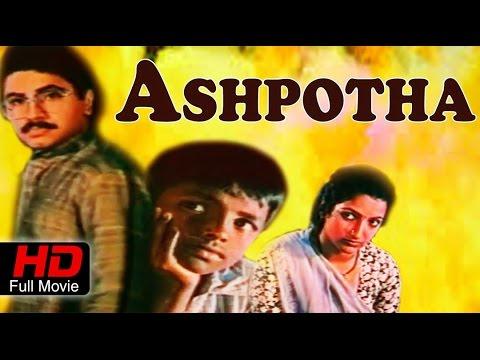 Kannada Full Movies Online Watch HD Films