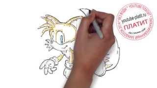 Соник онлайн  Как легко за 45 секунд нарисовать соника карандашом(СМОТРЕТЬ СОНИК ИКС ОНЛАЙН. Как правильно нарисовать персонажей игры приключения Соника Икс онлайн поэтапн..., 2014-10-03T04:48:16.000Z)