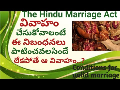 The Hindu Marriage Act, 1955  ( Conditions for Valid Marriage) in telugu Section 5 (Part 1)