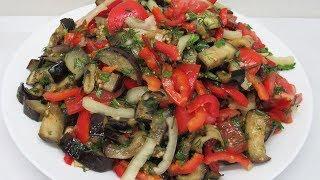ГОТОВЛЮ ВСЕ ЛЕТО и едим с удовольствием! Шикарный салат из баклажанов