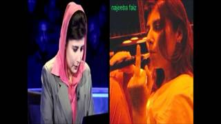 Zeek Afridi New Pashto Song 2013 Orbal HD