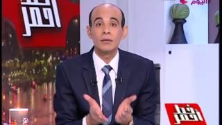 بالفيديو| محمد موسى: تكلفة ورد زفاف ابنة صلاح دياب 150 ألف يورو