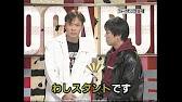 フォーク ダンス de 成子 坂 死亡