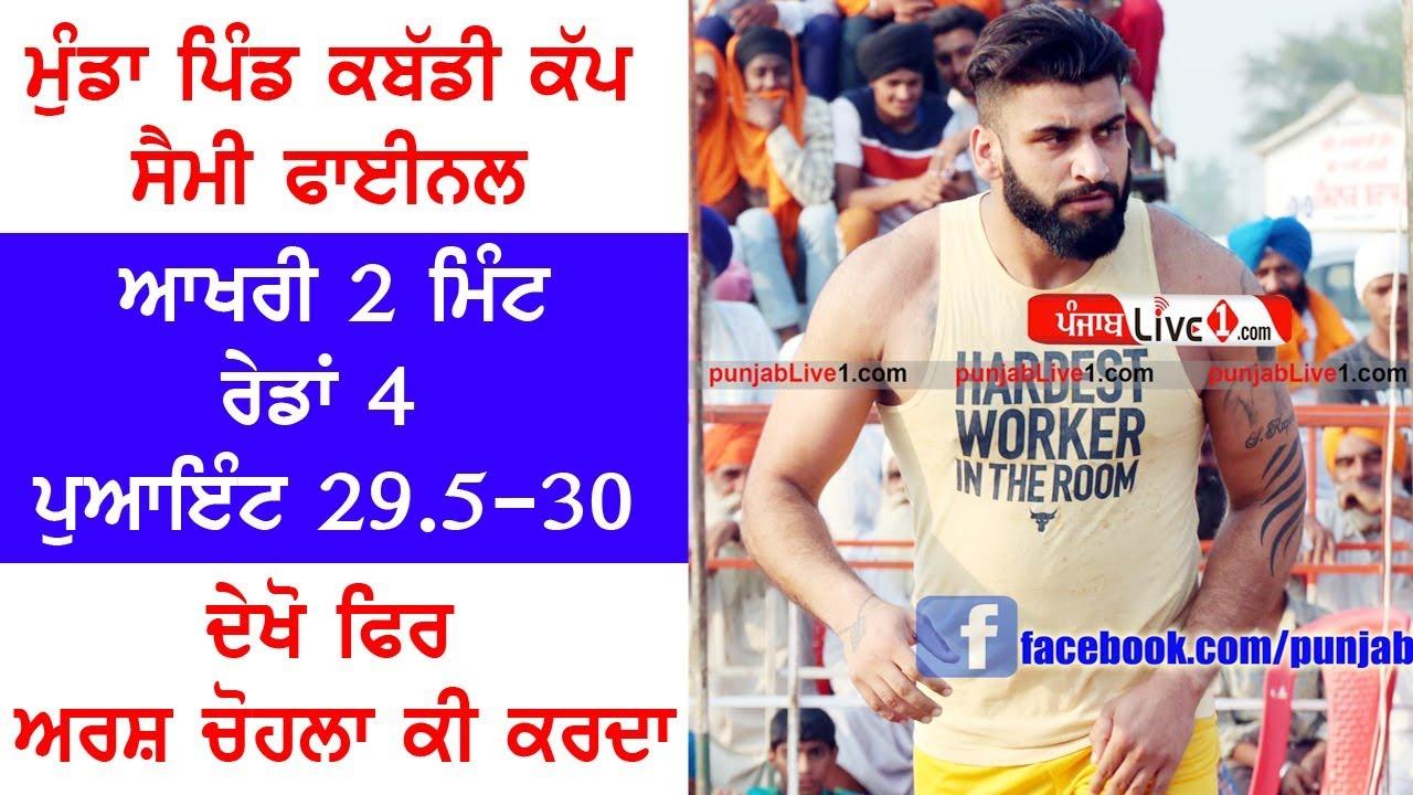 Arsh Chohla Sahib Top Stops || Munda Pind Kabaddi Cup Semi