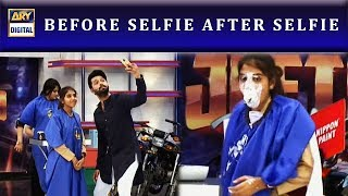 Jeeto Pakistan | Before Selfie After Selfie | Fahad Mustafa