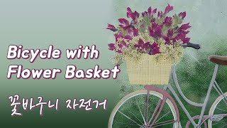 Pressed Flower: Bicycle with F…
