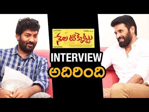 Director Kalyan Krishna Interview With Subbaraju About Nela Ticket Movie | E3 Talkies