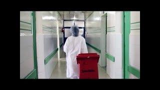 Streamlining hazardous waste management in Tunisia