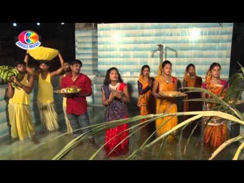 Atane  ba saadh maai   |  Daura Mathe  Uthali   |   Mukesh Babua    |  chhath geet