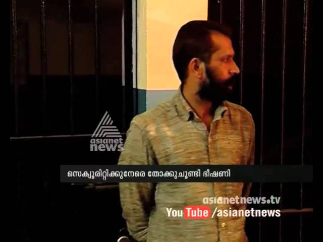 Man arrested for threatening Hospital security Guard : FIR 12th Feb 2015