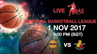 Siglap Basketball Club vs Singapore Xin Hua Sports Club | National Basketball League 2017 ????
