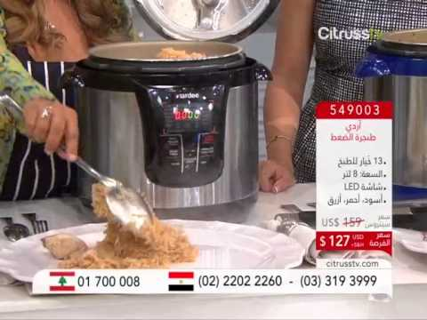 Ardee Electric Cooker | Citrusstv.com