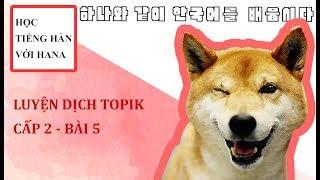 HỌC TIẾNG HÀN - TOPIK CẤP 2 - LUYỆN DỊCH - BÀI 5 - 강아지