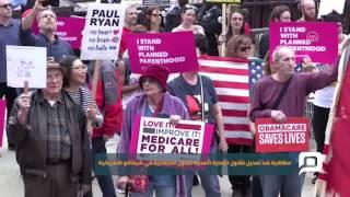 مصر العربية | مظاهرة ضد تعديل قانون الرعاية الصحية تتحول لاحتفالية في شيكاغو الأمريكية