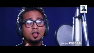 Mannil Njan Musafir | Allah Mere Thouba Vol 2 | devotional song 2016| Rashee | Abid Kannur |