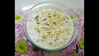 Eid Special Sheer khurma Recipe in Hindi ||Sheer khurma | शीर खुरमा रेसिपी।शीर खुरमा बनाने का तरीका