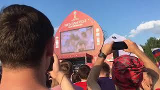 Первый гол России Испании: реакция болельщиков в фан-зоне в Екатеринбурге