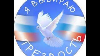 Очистим Челябинск от наружной рекламы алкоголя.(, 2016-03-27T21:07:17.000Z)
