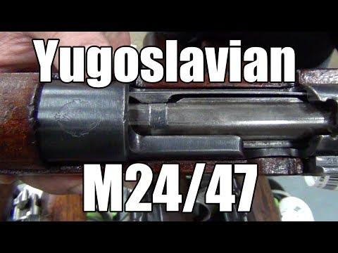 Yugoslavian M24/47 8mm Mauser Rifles - Most Low Serial