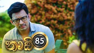 Naadi | Episode 85 - (2021-01-05) | ITN Thumbnail