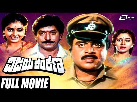 Vijaya Kankana | Kannada Full HD Movie | Ambarish| Shruti | Action  Movie
