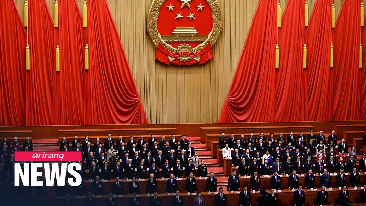 China postpones 'Two Sessions' amid COVID-19 outbreak thumbnail
