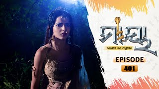 Maaya | Full Ep 401 | 24th Sept 2021 | Odia Serial – TarangTV