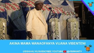 Angalia video hii kisha usisahau kusbscribe kulike na kushare #VISIWANITV #ULIPOTUPO #SUBSCRIBE.