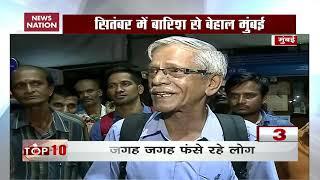 IMD Issues Red Alert As Heavy Rains Lash Mumbai