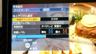 [4K]千葉県千葉市の地上波デジタル放送受信状況