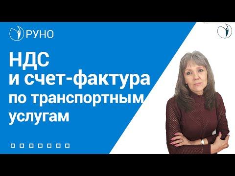 Курсы вэд для бухгалтера в москве онлайн молчанов сергей налоги расчет оптимизации
