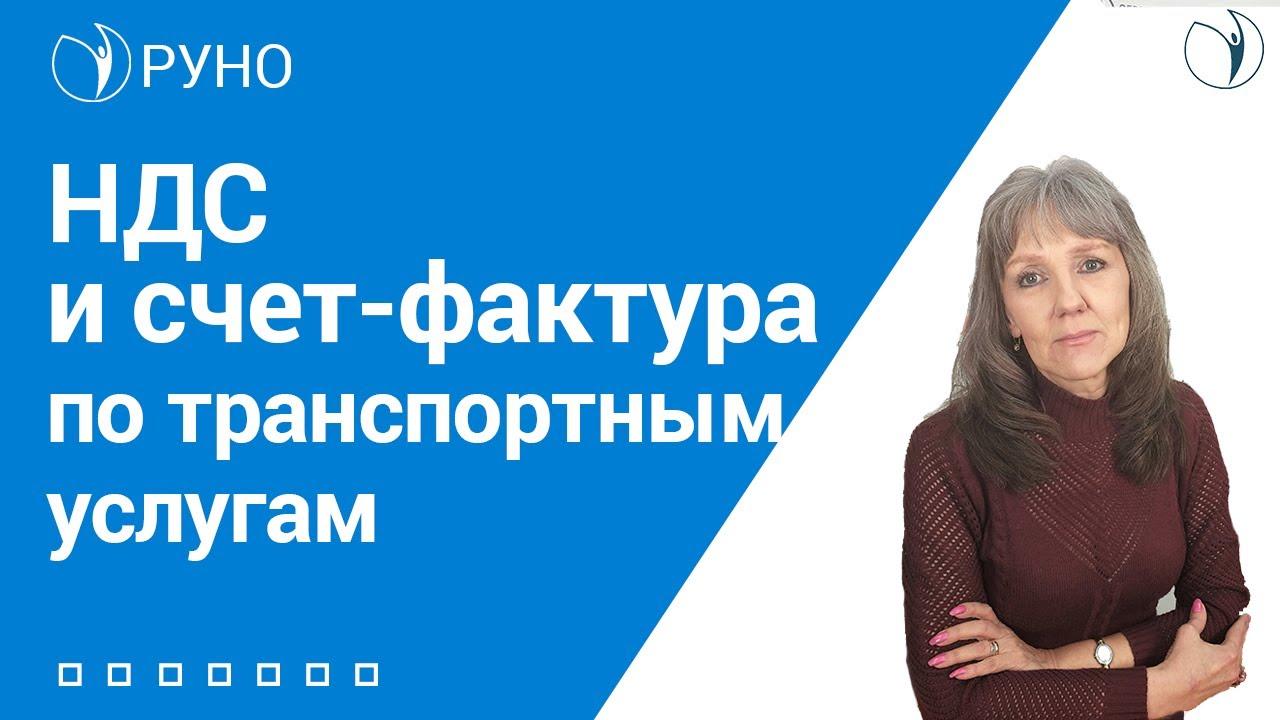 Курсы вэд для бухгалтера в москве онлайн регистрация ип домодедовская