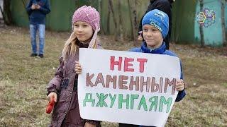 Вместо детсадов - многоэтажки: с резолюцией Собянина